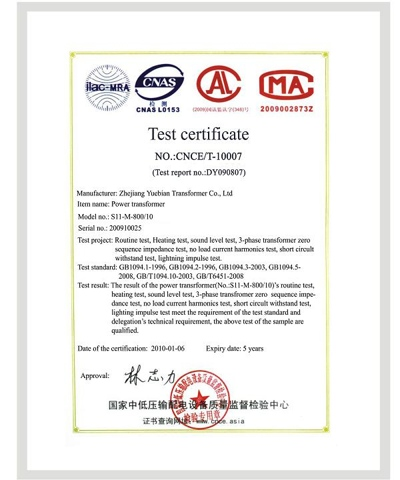 Product Certification of KBSG9 series mining flameproof dry-type transformer